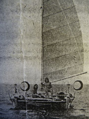 Catamaran Tantra under sail