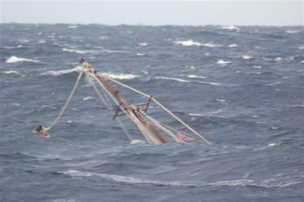 Raw Faith sinking off Cape Cod