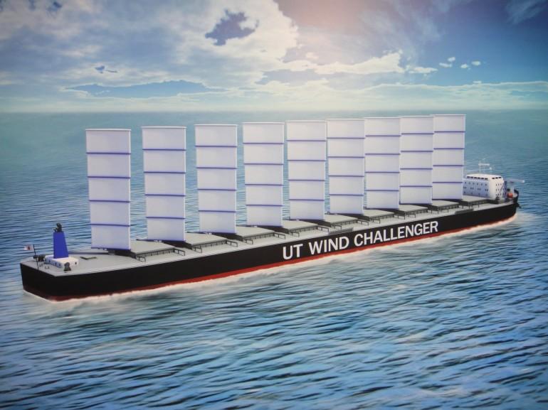UT Wind Challenger