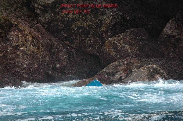 Aegean crash site