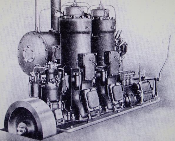 Volund engine